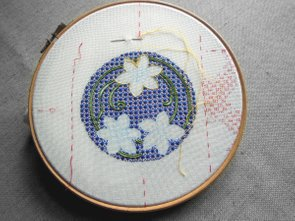 Colbert Embroidery, Surface Stitches on Evenweave Fabric, Stem Stitch, Split Stitch